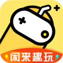 闲来趣玩 V3.9.3 安卓版