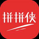 拼拼侠 V1.3.4 安卓版