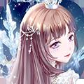 璀璨女王 V1.0.2 安卓版