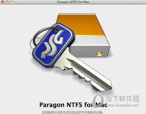 paragon ntfs15破解版