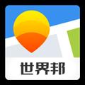 台北离线地图 V3.0.3 安卓版