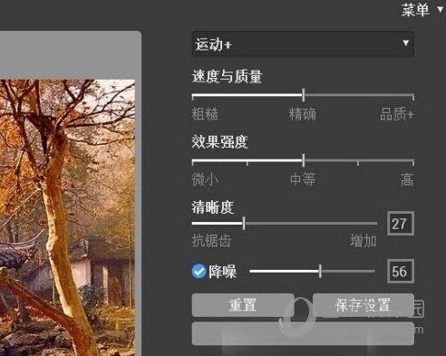 piccure plus 3.1中文汉化版