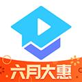 腾讯课堂 V4.12.1.1 安卓版