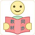 小学英语流利读 V2.1.0 安卓版