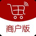 迅信商户版APP|迅信商户版 V2.11 安卓版 下载