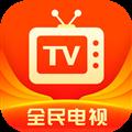 全民电视直播 V4.9.0 安卓版