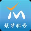 娱梦租号 V1.0.0 安卓版