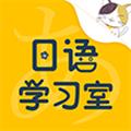 日语学习室 V1.0.7 安卓版