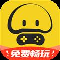 蘑菇云游 V3.4.1 安卓版