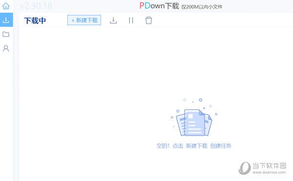 PDown2020