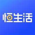 恒生活 V1.0.1 安卓版