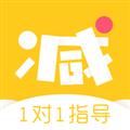 减肥导师APP 减肥导师 V1.0.1 安卓版 下载
