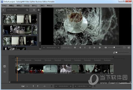 SolveigMM Video Splitter绿色版