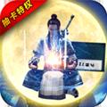 真江湖HDBT版 V1.00 安卓版