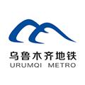 乌鲁木齐地铁 V1.0.6 安卓官方版