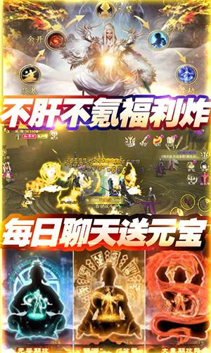 百炼成神之青云宗满V版 V2.0.1 安卓版截图4