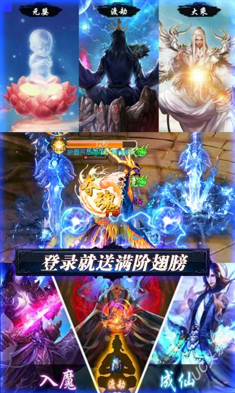 幻世英雄超V版 V1.00 安卓版截图3