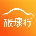旅康行 V1.2.4 安卓版