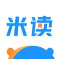 米读小说 V5.17.0.0616.1116 安卓版