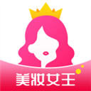 美妆女王 V1.1.5 安卓版