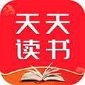 天天读书 V3.7.0 安卓版