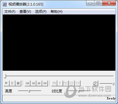 PRV格式播放器