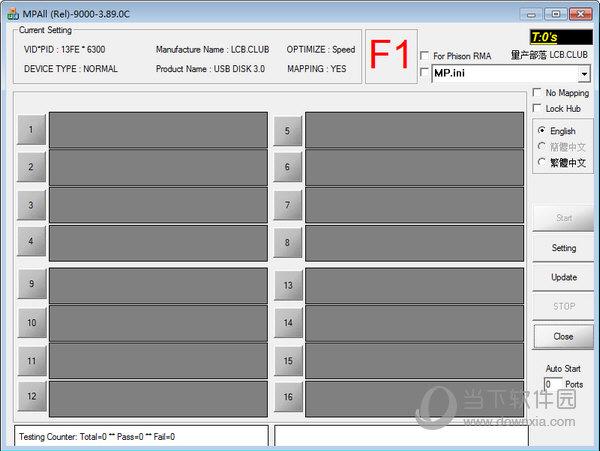 群联PS2251-09主控U盘量产工具