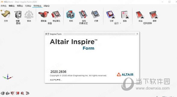 Altair Inspire Form2020破解版