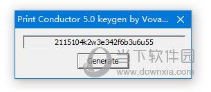 Print Conductor激活码注册机