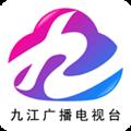 云上九江 V3.0.1 安卓版