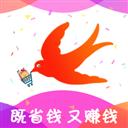 燕子街 V2.2.1 安卓版