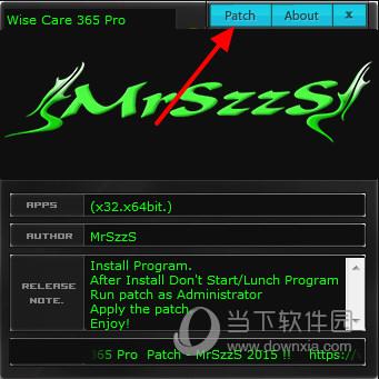 Wise Care 365 Pro注册机