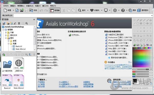 IconWorkshop6破解版