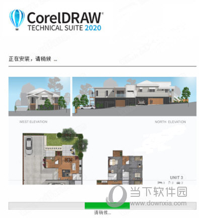 CorelDRAW Technical Suite 2020注册机
