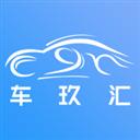车玖汇 V1.0.1 安卓版