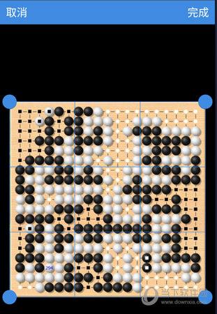 弈客围棋拍照棋谱