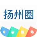 扬州圈 V2.31.200615 安卓版
