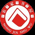 河南农家书屋 V1.0.5 安卓版