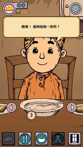 我的孩子生命之泉 V1.0.0 安卓版截图4