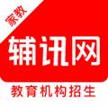 辅讯教育 V1.8.9 安卓版