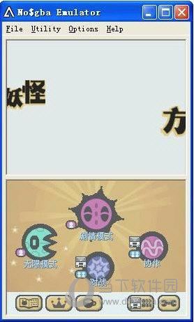 NoGBA2.8中文版