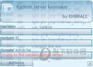 Radmin3.5授权文件