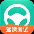 元贝驾考科目四 V3.7.8 安卓版