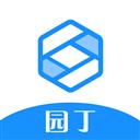 心田园丁 V1.1.4 安卓版