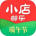 邮乐小店 V2.1.0 苹果版