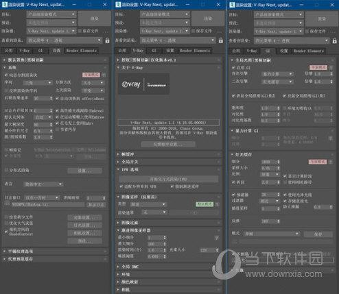 3dsmax2021vray4.3汉化补丁