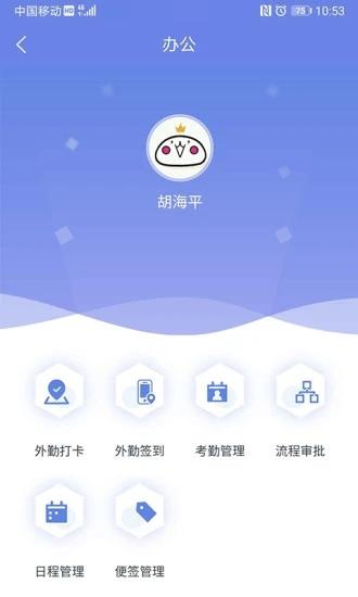 吉客云 V1.0.8 安卓版截图4