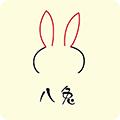 八兔 V1.5.0 安卓版