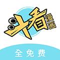 斗看漫画 V1.1.2 安卓版