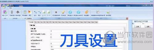 云熙软件2017破解版